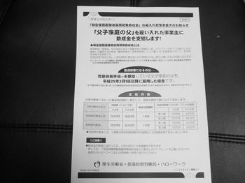 DSC05237.JPG